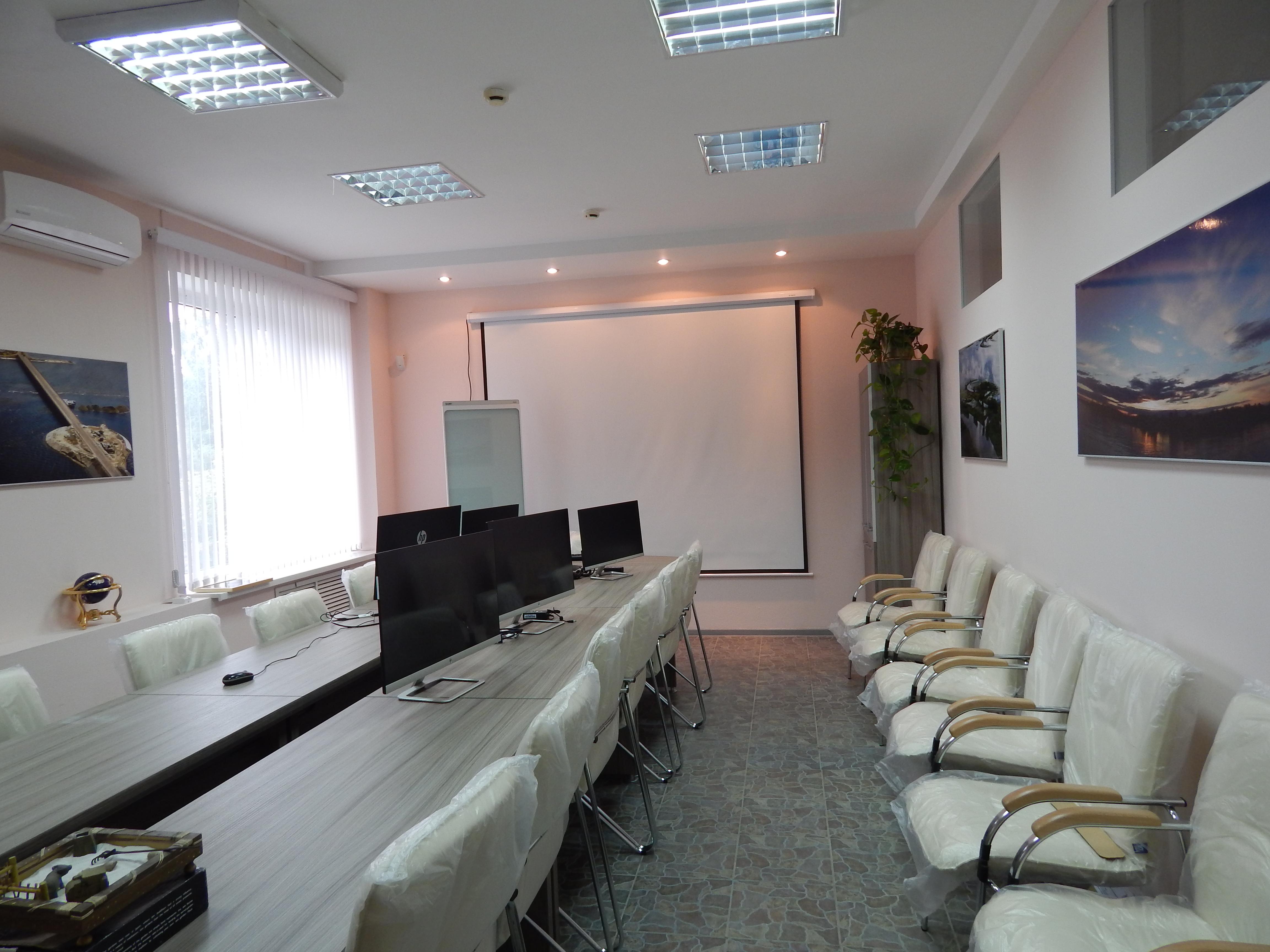 1 конференц DSCN1258