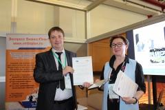 сертификат Сергею