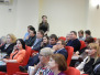VІІ городская конференция представителей малого и среднего предпринимательства города Ханты-Мансийска