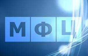 Д.Медведев: в РФ появятся специализированные МФЦ для МСП