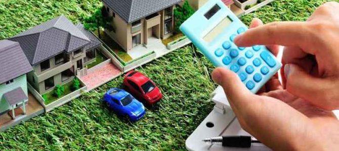 С 1 января 2019 года изменится порядок представления декларации по налогу на имущество организаций