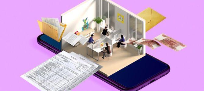 Обзор мобильных сервисов для управления бизнесом